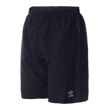 PRO TRAINING LONG WOVEN SHORT шорты