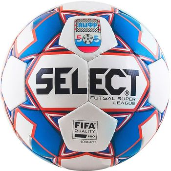Мяч Select Super League АМФР РФС FIFA 850718 Новинка